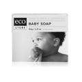 【NZ直邮】Ecostore 纯天然婴儿羊奶薰衣草香皂 80g