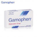 【NZ直邮】澳洲Gamophen药皂去油清洁/祛痘/卸妆/背部痘痘100G