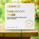 【NZ直邮】Abeeco天然蜂毒面膜50g(2020/08)