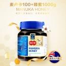 【NZ直邮】蜜纽康Manuka Health 麦卢卡蜂蜜 MGO100+