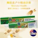 【NZ直邮】蜜纽康Manuka Health蜂胶麦卢卡精油牙膏