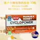 【NZ直邮】蜜纽康Manuka Health麦卢卡蜂蜜胃药胶囊 30粒