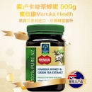 【NZ直邮】蜜纽康Manuka Health 麦卢卡绿茶蜂蜜 500g(保质期19年2月)