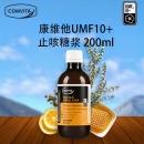 【NZ直邮】康维他Comvita UMF10+麦卢卡蜂蜜糖浆200ml
