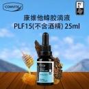 【NZ直邮】康维他Comvita 蜂胶滴液 PFL15(不含酒精)25ML