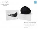 【NZ直邮】MEO Karen Walker Anti-pollution Mask 防雾霾口罩 黑色款 单只(送一片滤芯)
