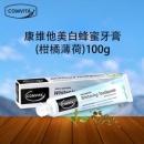 【满$58换购】康维他Comvita 美白蜂蜜牙膏(柑橘薄荷)100克(保质期到19年1月)