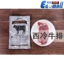 【中国现货】澳洲牛肉套餐(西冷牛排140*4块,  眼肉牛排 140*4块,  搭配黄油7g/8块,  黑椒1包)包邮