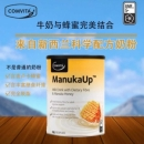 【NZ直邮】康维他Comvita麦卢卡蜂蜜奶粉900g(6罐包邮)