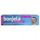 【NZ直邮】Bonjela Teething Gel 婴幼儿出牙舒缓疼痛啫喱凝胶15g