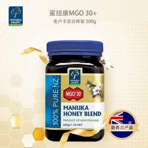【抢购】蜜纽康Manuka Health 麦卢卡混合蜂蜜MGO30+ 500g