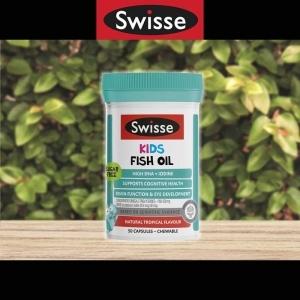 【抢购】Swisse儿童鱼油50粒