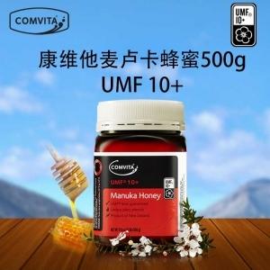 【抢购】康维他Comvita 麦卢卡活性蜂蜜 UMF10+ 500g