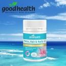 【中国现货】好健康GoodHealth胶原蛋白液体软胶囊60粒