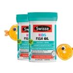 【特价】Swisse儿童鱼油50粒(买一送一)(保质期到18年11月)