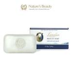 【NZ直邮】自然美Nature's Beauty绵羊油燕麦奢华香皂 75g