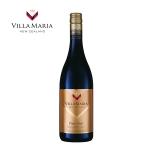 【NZ直邮】Villa Maria Pinot Noir Cellar Selection 金标750ml 黑皮诺干红葡萄酒(包邮)(下单时请务必提供收件人身份证号码)