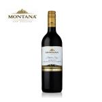 【NZ直邮】Montana Hawkes Bay Merlot Cabernet Sauvignon 750ml 梅乐红葡萄酒(包邮)(下单时请务必提供收件人身份证号码)