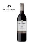 【NZ直邮】Jacobs Creek Classic Shiraz 750ml 红酒(包邮)(下单时请务必提供收件人身份证号码)