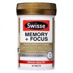 【NZ直邮】Swisse记忆力+专注力片50片