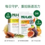 【NZ直邮】Nu-Fibre 乐康铂金版益生菌果蔬纤维粉 15x5.5g