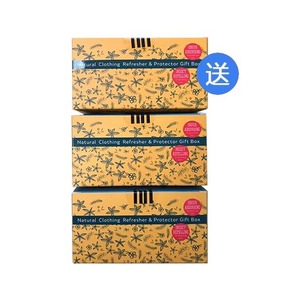 【买二送一】ini 除虫+除味皂 礼品盒装(除虫*3+除味*3)3套