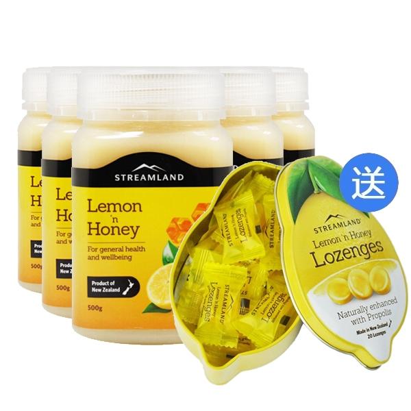 【买就送】Streamland柠檬蜂蜜500g 5瓶 +柠檬蜂蜜糖一盒