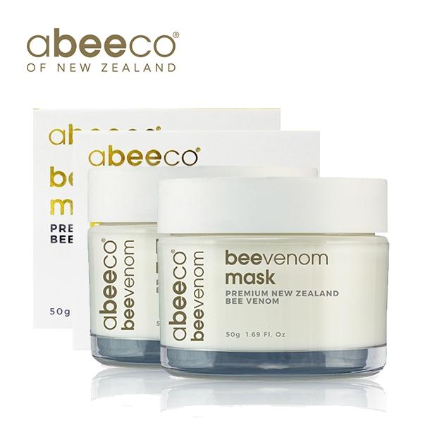 【团购特惠】Abeeco天然蜂毒面膜50g(到20年8月)2个