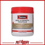 【抢购】Swisse高浓度蜂胶胶囊2000mg 210粒(保质期20年5月)