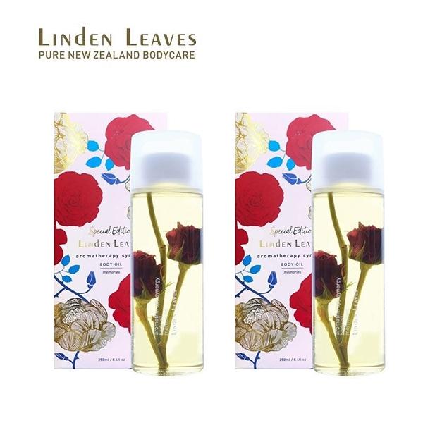 【团购特惠】Linden Leaves 玫瑰身体按摩油250ml 特别版 2瓶