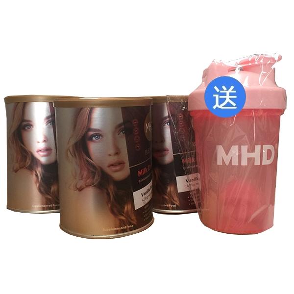【买就送】买 MHD胶原蛋白奶粉400g 3罐 送奶粉摇摇杯1个