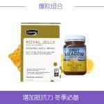 【爆款组合】康维他Comvita 蜂皇浆蜂王浆胶囊365粒(到期2019年10月)+ Sweet meadow 柠檬蜂蜜500g(到19年3月)
