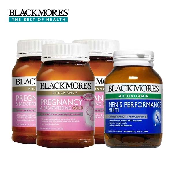 【团购特惠】Blackmores孕妇黄金营养素180粒3瓶(19年12月)+男士多种维生素100粒 1瓶(19年05)