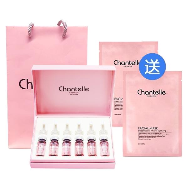 【买就送】Chantelle香娜露儿加强版粉色羊胎素精华液6支礼盒装 送 羊胎素精华面膜 2片 包邮