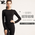 【NZ直邮】YPL 光速瘦身衣 lady SPORTS