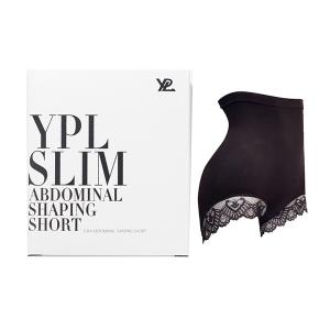 【NZ直邮】YPL光速束腰收腹裤