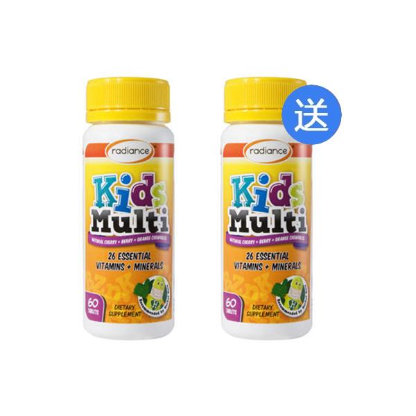 【买一送一】Radiance儿童复合矿物质维生素咀嚼片60片(到19年8月)
