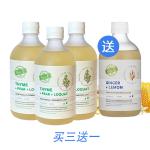 【买三送一】Bio-E 百里香&枇杷&香梨酵素 500ml 3瓶+Bio-E 生姜蜂蜜液体酵素 500ml 1瓶