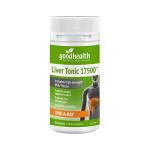 【临期特价】好健康GoodHealth 草本护肝解毒剂 60粒(保质期到:19年7月)