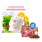【买就送】爱乐维备孕前中后期叶酸营养维生素100片(到21年9月) +Maltesers 麦丽素 360g礼盒装(保质期19年10月)