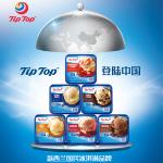 【中国现货】新西兰原装进口Tip top牌冰激凌 2L装 中国冷链发货 多种冰淇淋口味可选(下单前请与客服确认库存)