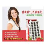 【特价】RedSeal红印Floradix系列铁元 维他命补铁片 84粒(到21年4月)