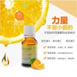 【临期特价】可瑞康维C滴剂10ml(保质期2020.04)