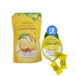 【买就送】Streamland 柠檬蜂蜜蜂胶润喉糖 320g + 盒装润喉糖20粒