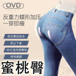 【NZ直邮】OVD蜜桃臀裤牛仔裤