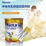 【NZ直邮】Neurio纽瑞优中老年乳铁蛋白营养粉健康 300g 包邮