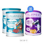 【买就送】TLAMEE提拉米乳铁蛋白粉1g*60小包两罐 + 益生菌一罐