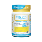 【NZ直邮】Life Space GOLD Baby 金装版婴儿2'-FL+益生菌 适合6个月-3岁儿童使用 60g