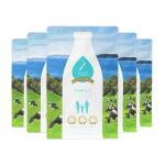 【NZ直邮】TAUPO PURE 特贝优家庭奶粉800g(6袋包邮)(下单请把收件人身份证打在收件人名字隔壁,下单奶粉请务必提供收件人身份证号码 )