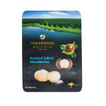 【NZ直邮】Macadamias 澳洲夏威夷果仁 盐焗味 135g